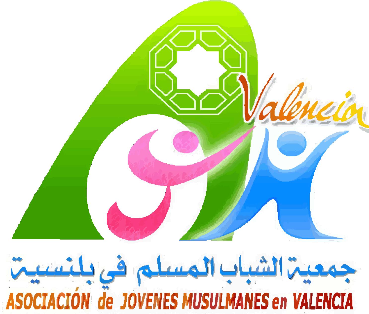 logo_jovenes_musulmanes_valencia